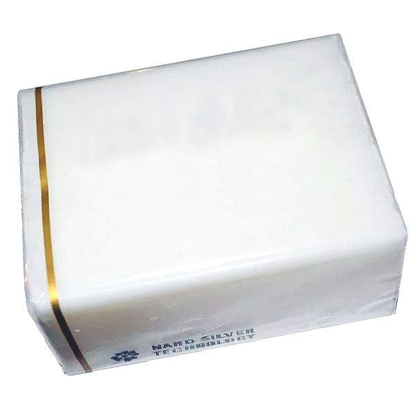 Mydło z Nanosrebrem 200 g