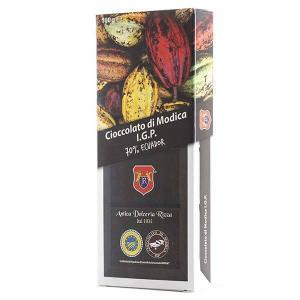 Czekolada Antica Dolceria Rizza - EKWADOR 70%